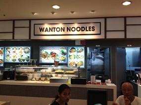 Wanton Noodles - Kopitiam