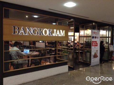 Bangkok Jam is on Lv2 of Wheelock Place