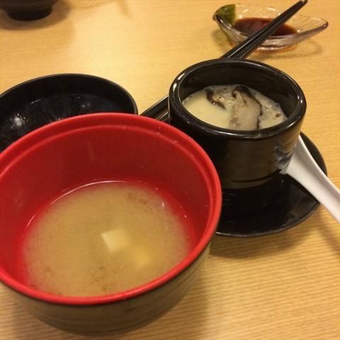 Miso Soup & Chawanmushi