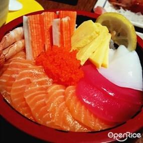 Nihon Mura Kaiten Sushi