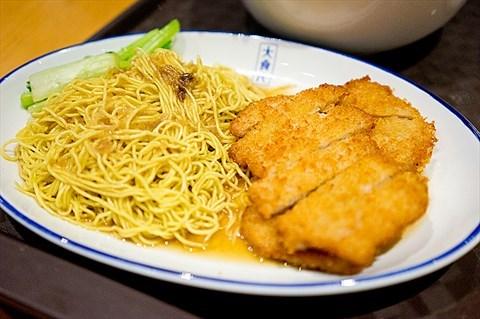 Double Pork Cutlet Noodles