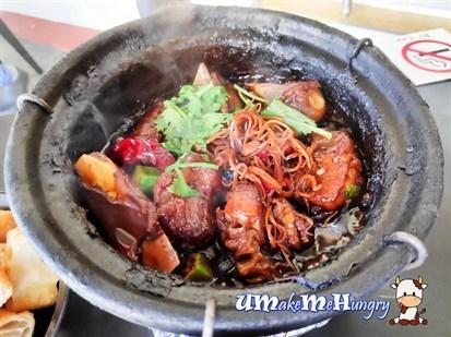 Dry Bak Kut Teh - $10.50